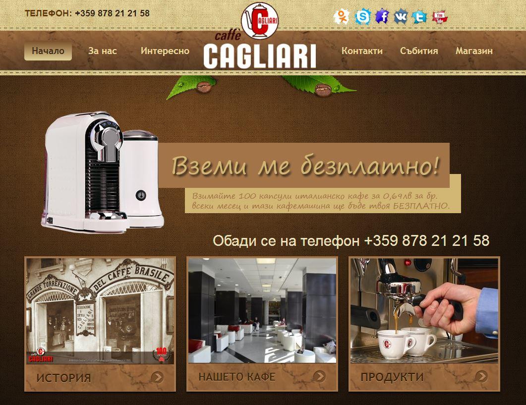 Кафе Каляри | caffe-cagliari.com | Web Design | SEO Optimization