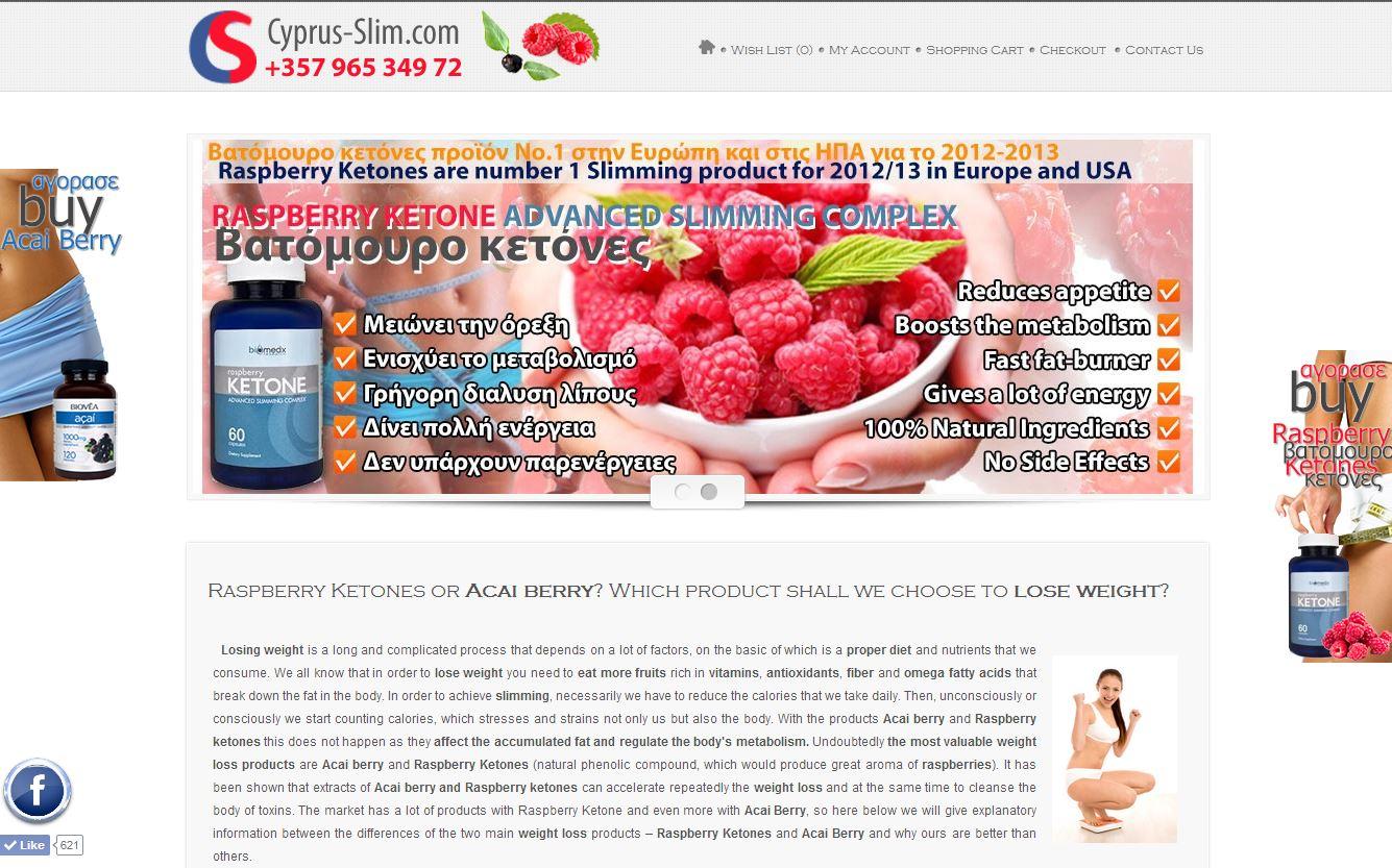 Cyprus Slim | cyprus-slim.com | Web Design | SEO Optimization