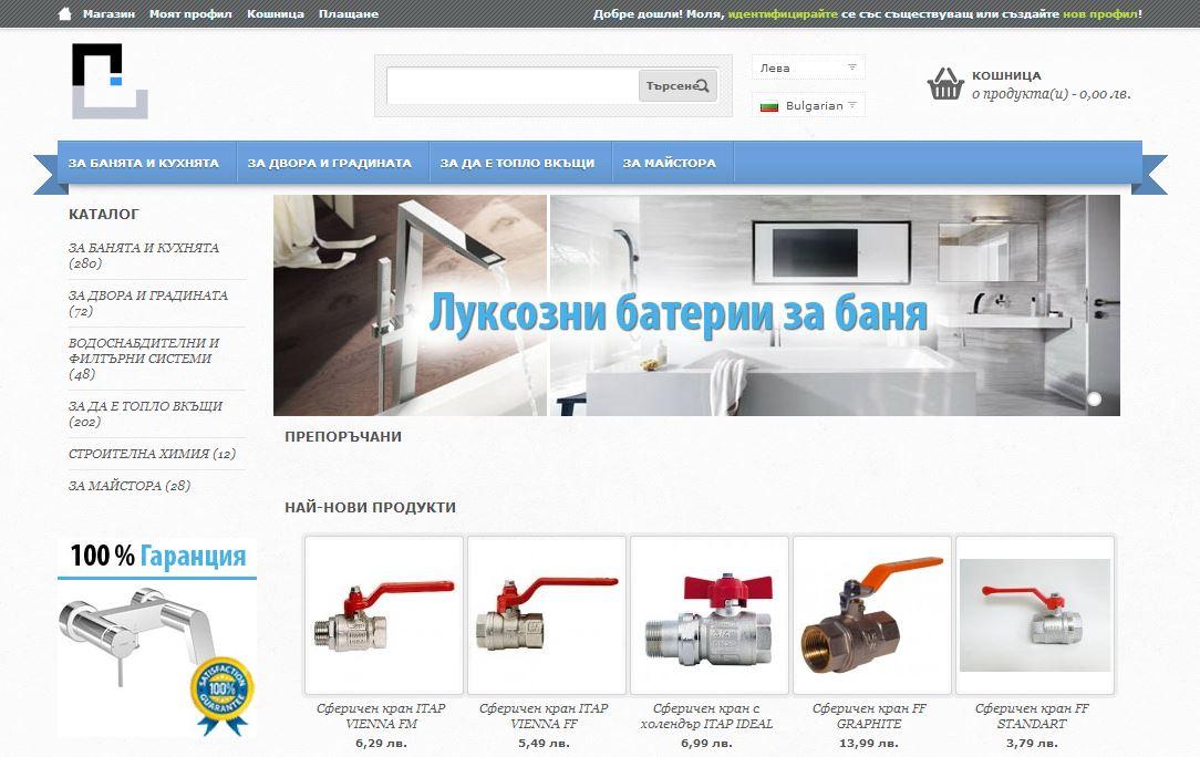 ДК Лукс | dklux.com | Web Design | SEO Optimization
