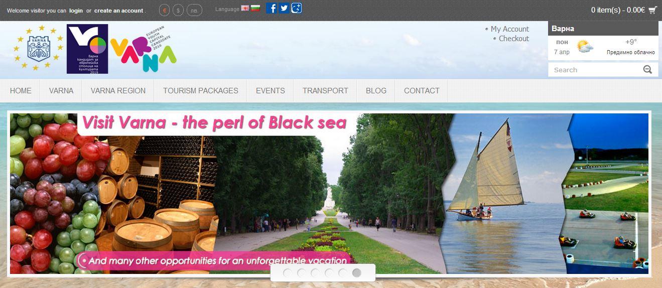 Туризъм във Варна | varna.tourism-bg.eu | Web Design  | SEO Optimization